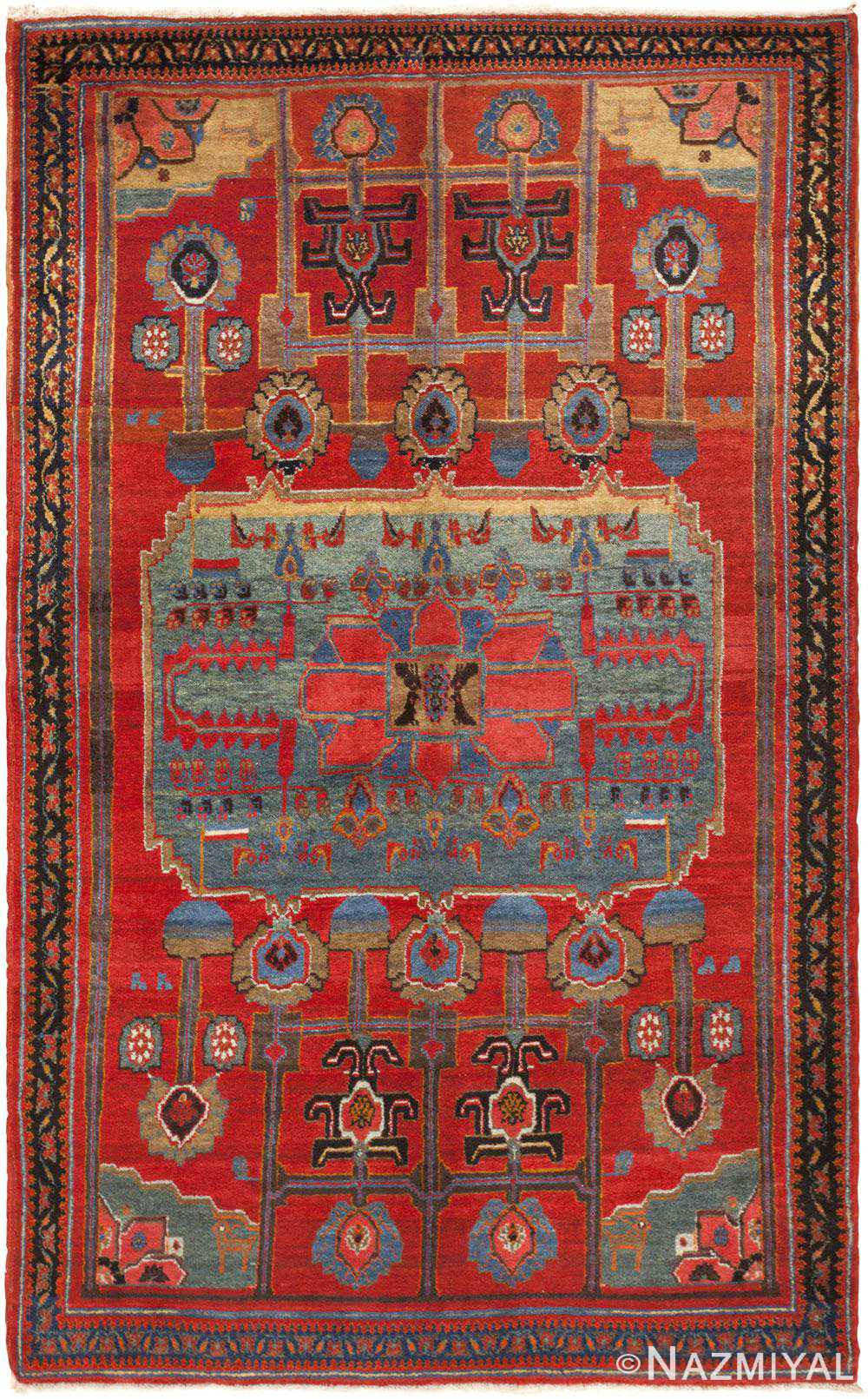 Antique Kurdish Bidjar Rug 45764