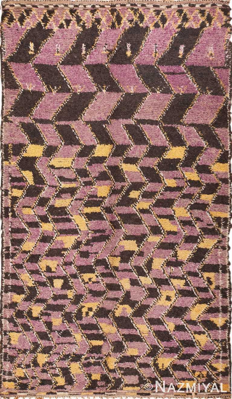 Vintage Purple Moroccan Rug - Nazmiyal