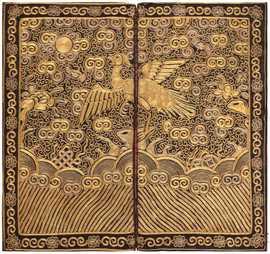 Antique Chinese Rank Badge 46181 Large Image