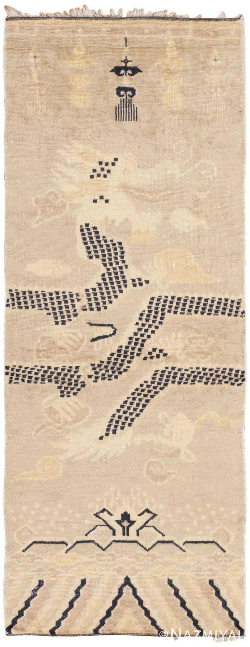 Antique Chinese Rug 45794 Large Image