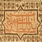 Rug Cartouche