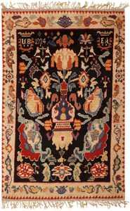 Vintage Rya Rug 46359 Detail/Large View