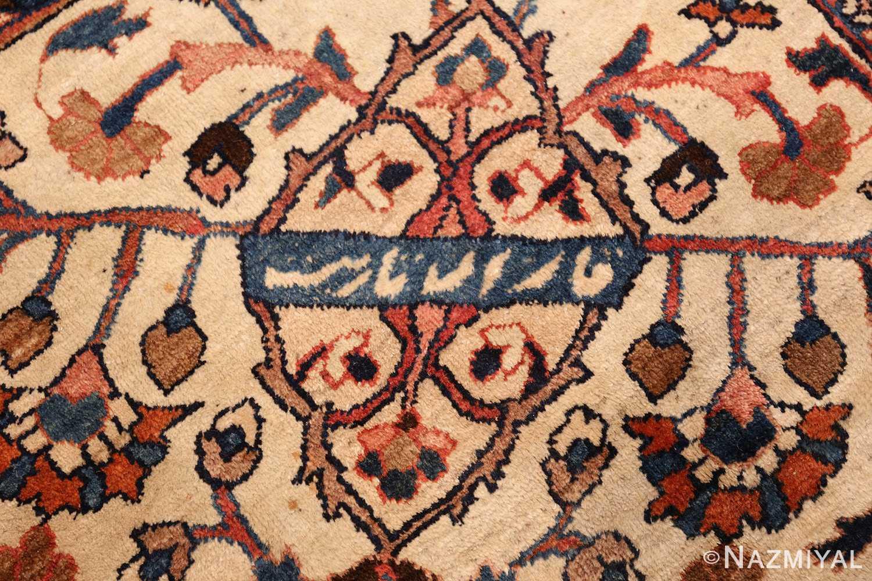 antique persian khorassan rug 46362 signature Nazmiyal