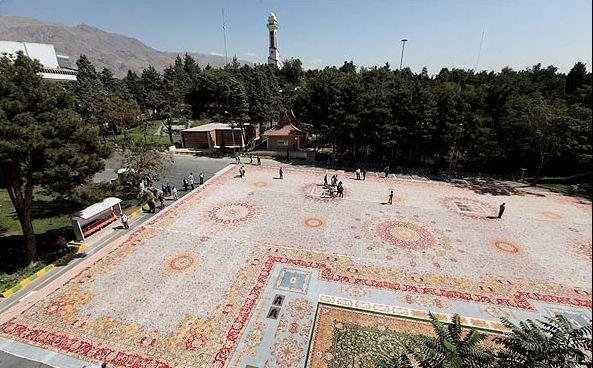 Tehran International Fairground