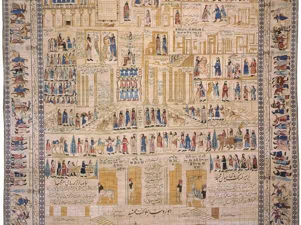 Antique Persian Persepolis Rug by Nazmiyal