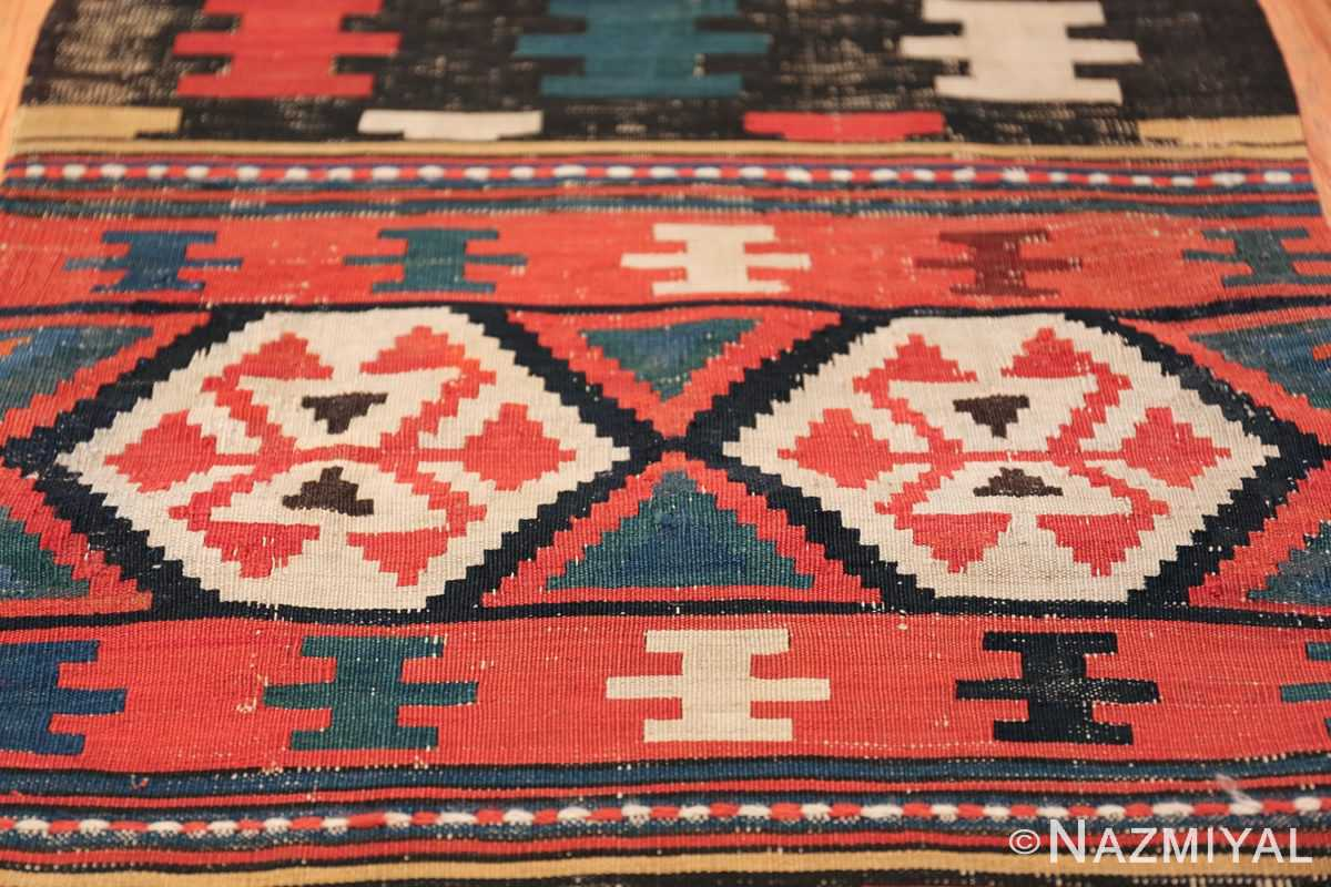 Antique Caucasian Shirvan Rug 44502 Middle Red Design Nazmiyal