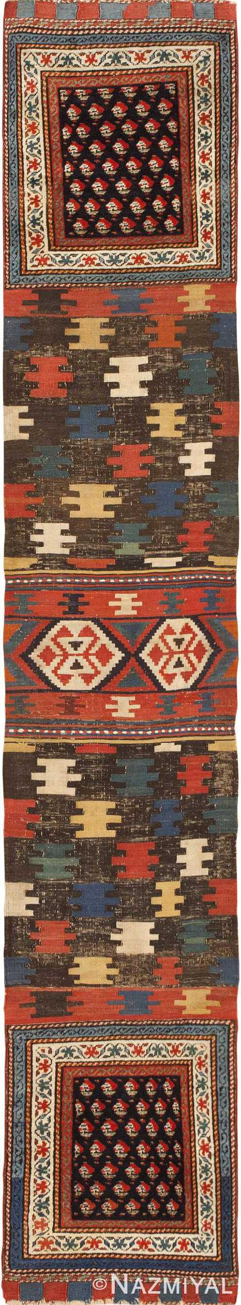 Antique Caucasian Shirvan Rug #44502 by Nazmiyal Antique Rugs