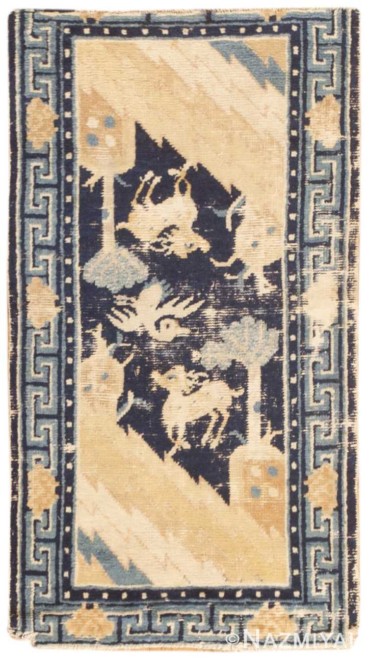 Antique Chinese Ningsia Rug 46743 Detail/Large View
