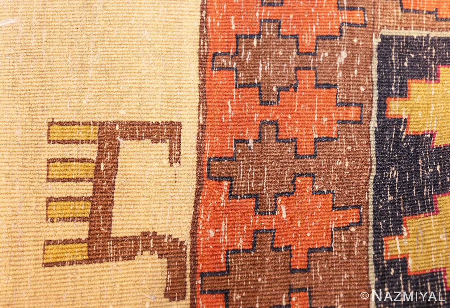 antique indian agra rug 46868 weave Nazmiyal