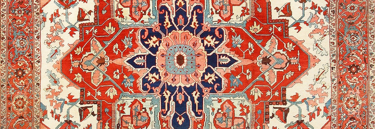 Antique Carpets Nazmiyal