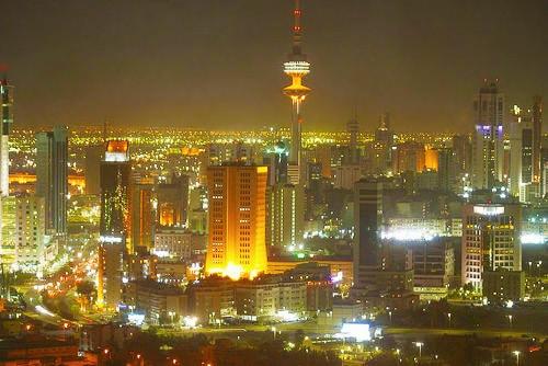 Kuwait City Kuwait Rugs Nazmiyal
