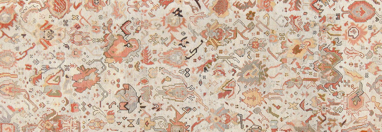 Nazmiyal Antique Rugs and Vintage Carpets