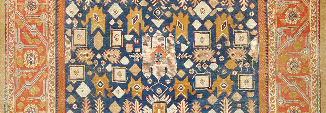 Nazmiyal Antique Rug Gallery