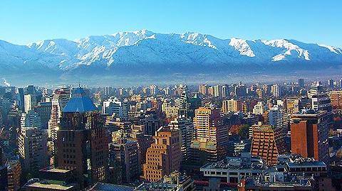 Santiago Chile Alfombras Antig Nazmiyal