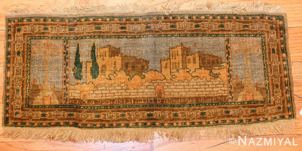 antique silk bezalel rug from jerusalem israel 46984 whole Nazmiyal