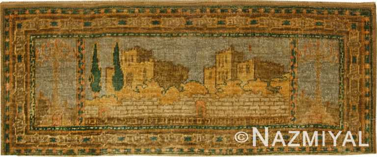 Silk Bezalel from Israel 46984 Nazmiyal