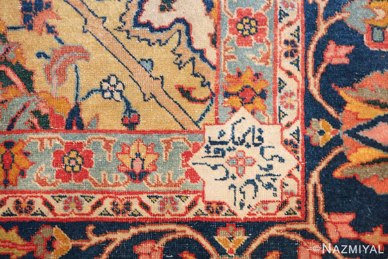 antique persian sickle leaf tabriz rug 47362 signature Nazmiyal