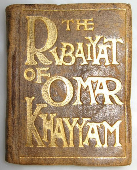 Rubaiyat Of Omar Khayyam nazmiyal antique persian carpets