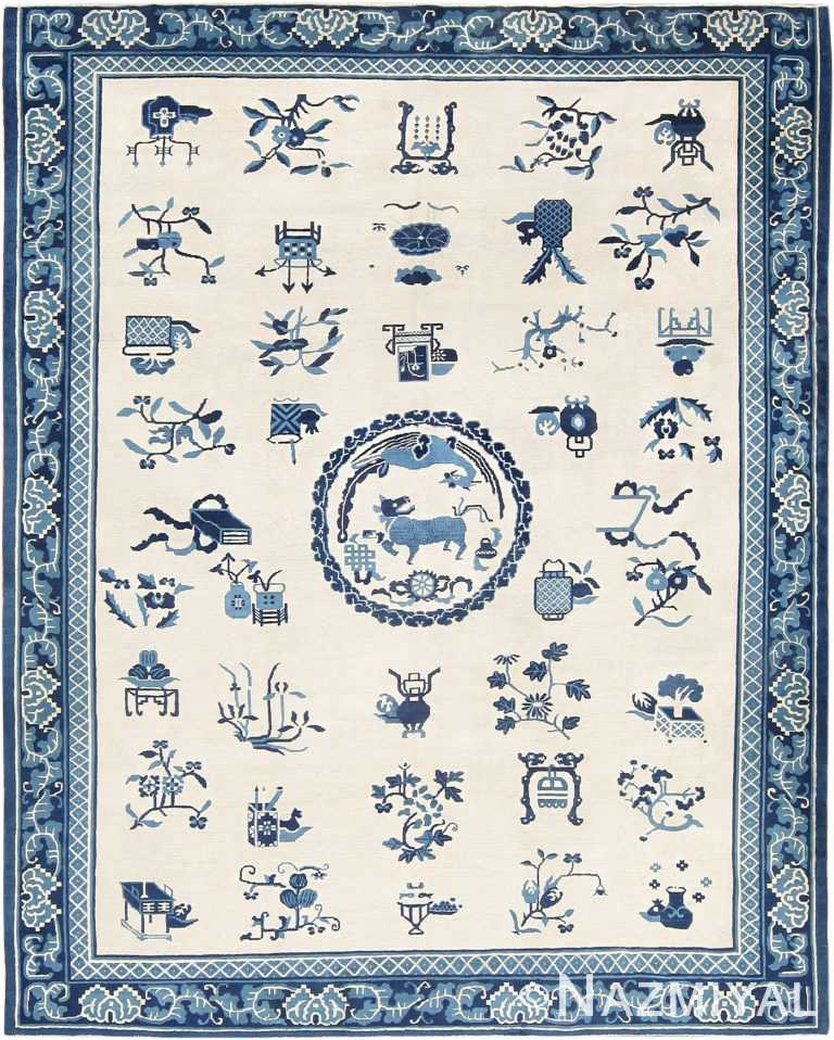 Antique Dragon Design Chinese Rug 46737 Large Image