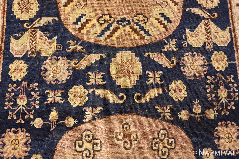 antique khotan rug 47498 middle Nazmiyal