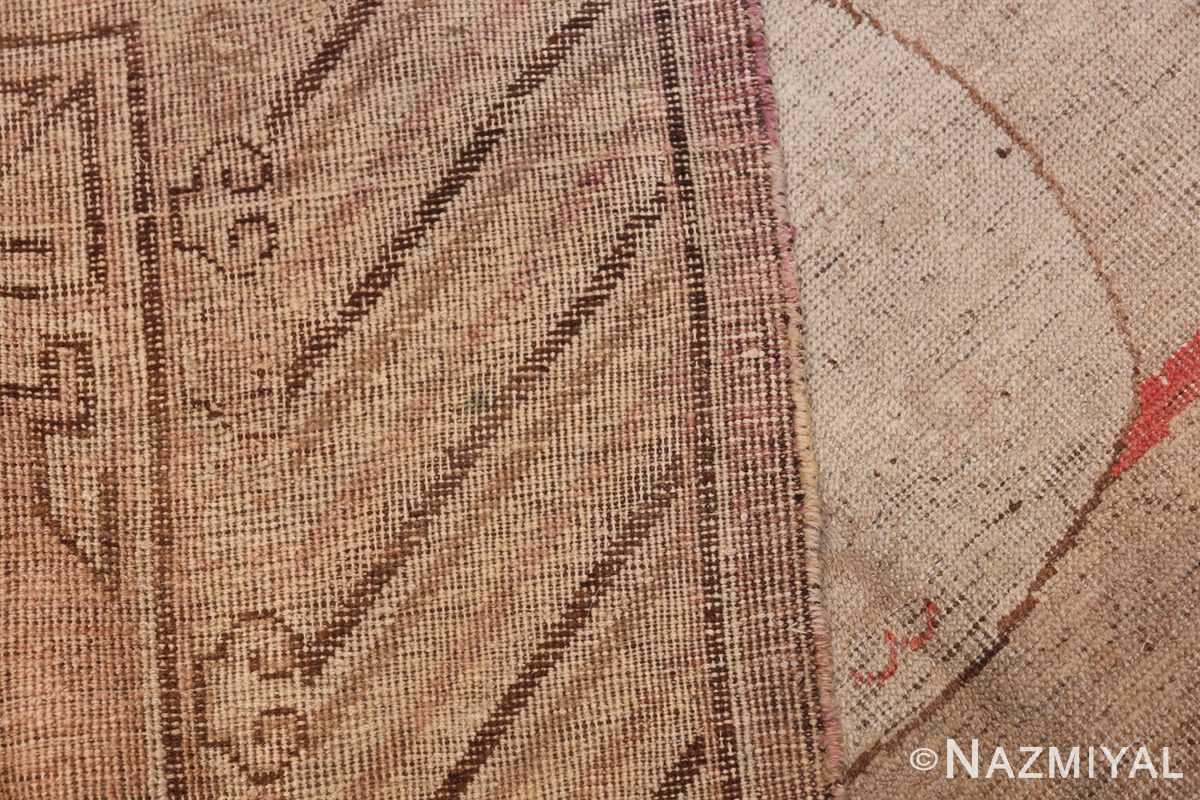 Antique Khotan Rug 47571 Knots Back Nazmiyal