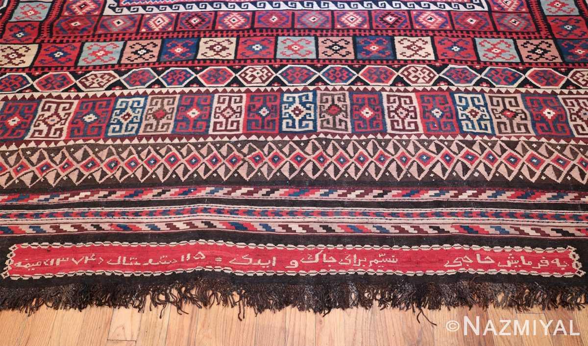 large tribal persian kilim vintage rug 47598 date Nazmiyal