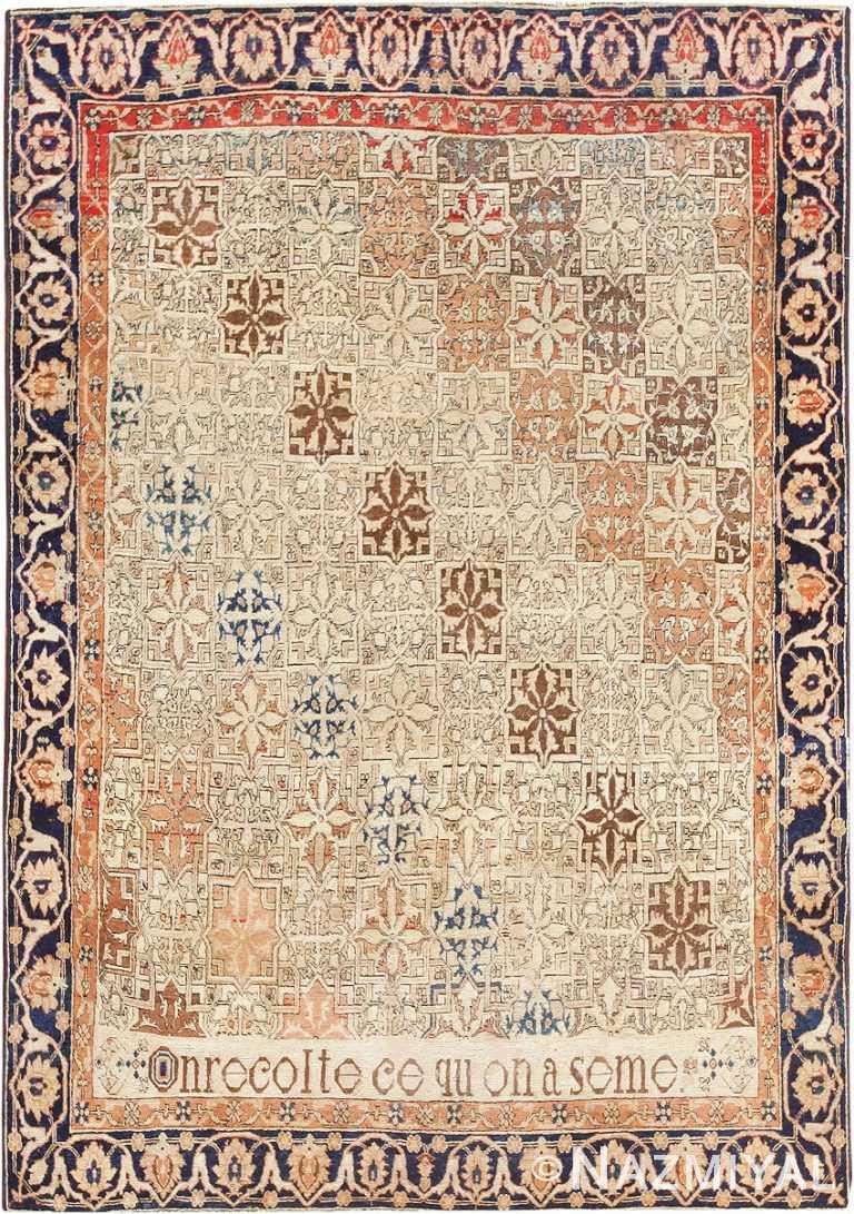 Antique Persian Mohtashem Kashan Carpet 47483 Nazmiyal
