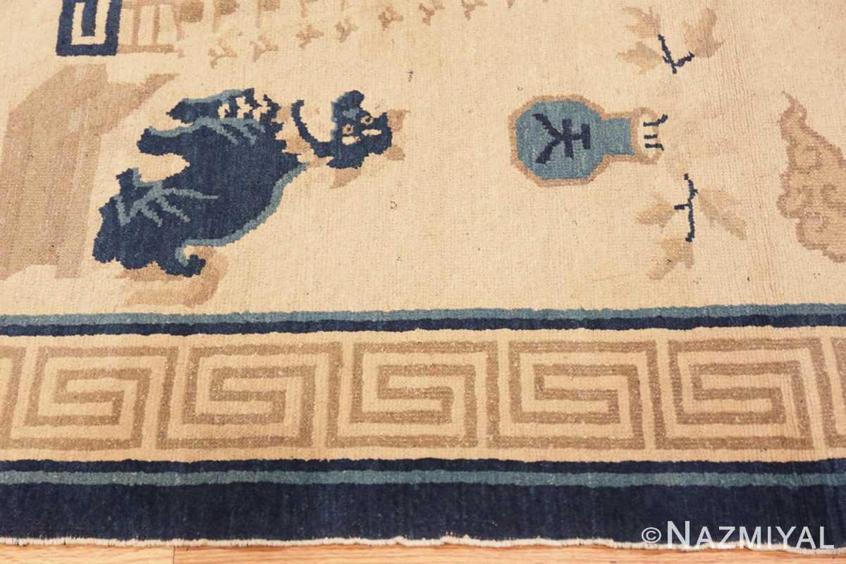Border Beautiful Antique Dragon Chinese rug 47472 by Nazmiyal