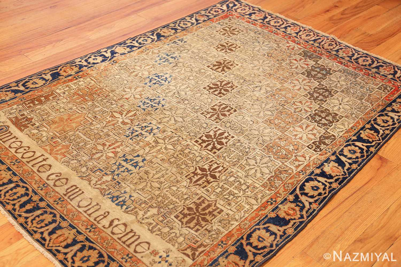 fine antique persian mohtashem kashan rug 47483 side Nazmiyal
