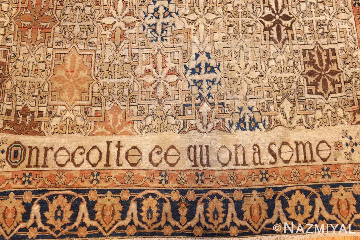 fine antique persian mohtashem kashan rug 47483 signature Nazmiyal