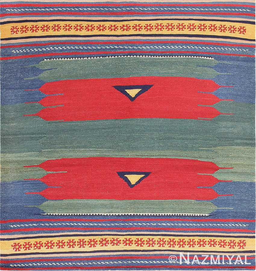 Persian Gashgai Tribal Rug 47620 Detail/Large View