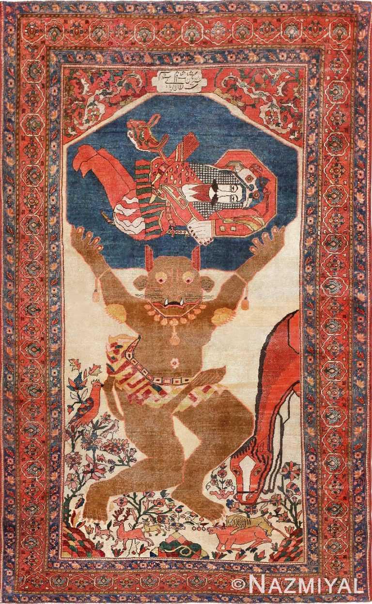 Antique Persian Mythological Sarouk Farahan Rug 47606 Nazmiyal