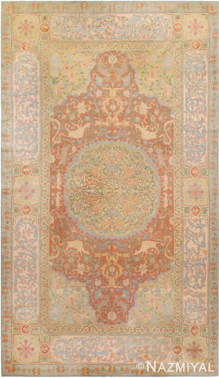 Antique Israeli Betzalel Rug 47463 Nazmiyal