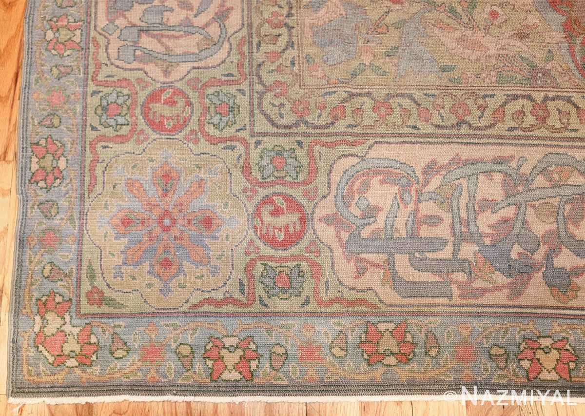 antique israeli bezalel rug 47463 corner Nazmiyal