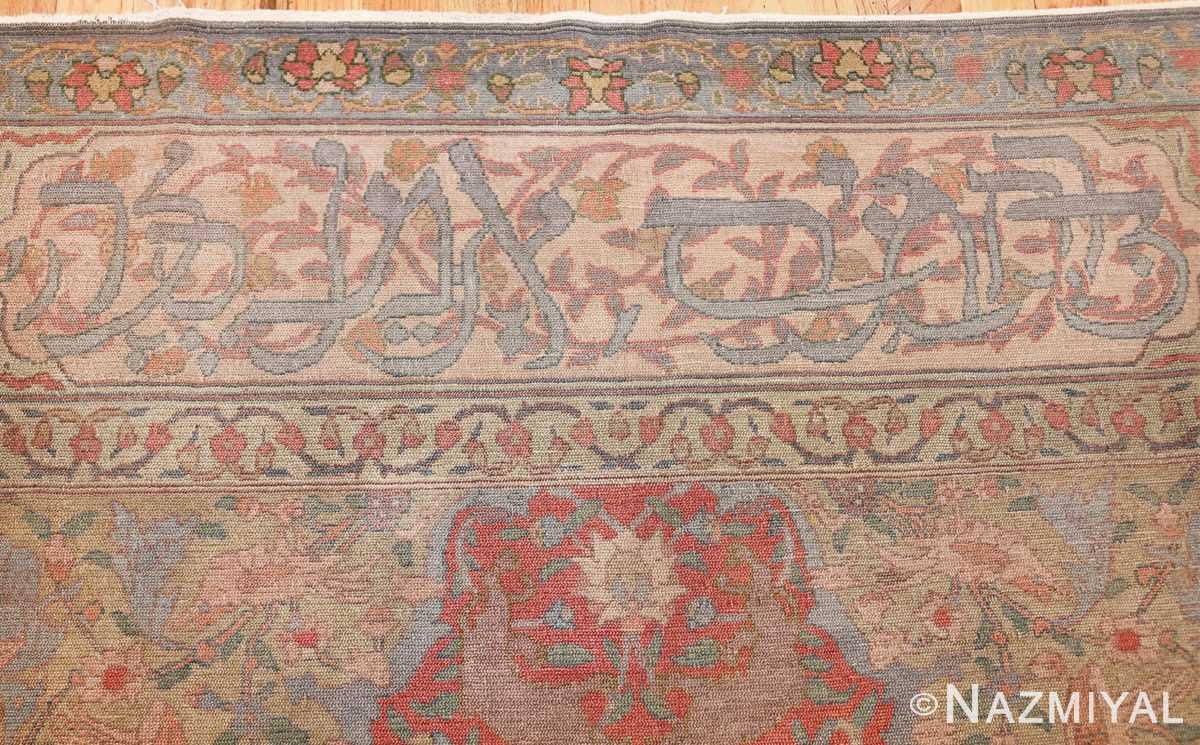 antique israeli bezalel rug 47463 text Nazmiyal