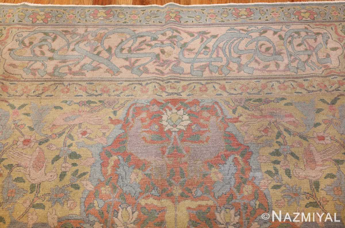 antique israeli bezalel rug 47463 writing Nazmiyal
