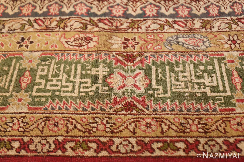 Antique Turkish Keysari Rug 47704 Writing Border Nazmiyal