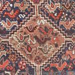 Afshar Carpets