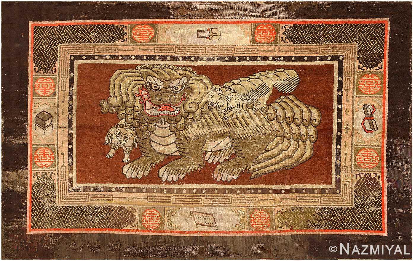 17th Century Chinese Fu Dog Rug 48031