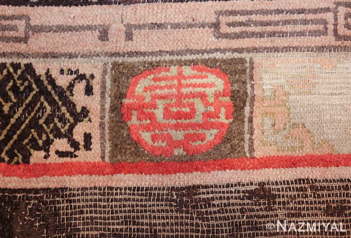 antique 17th century chinese fu dogs rug 48031 circle Nazmiyal