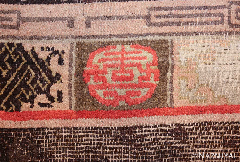 antique 17th century chinese fu dogs rug 48031 circle Nazmiyal