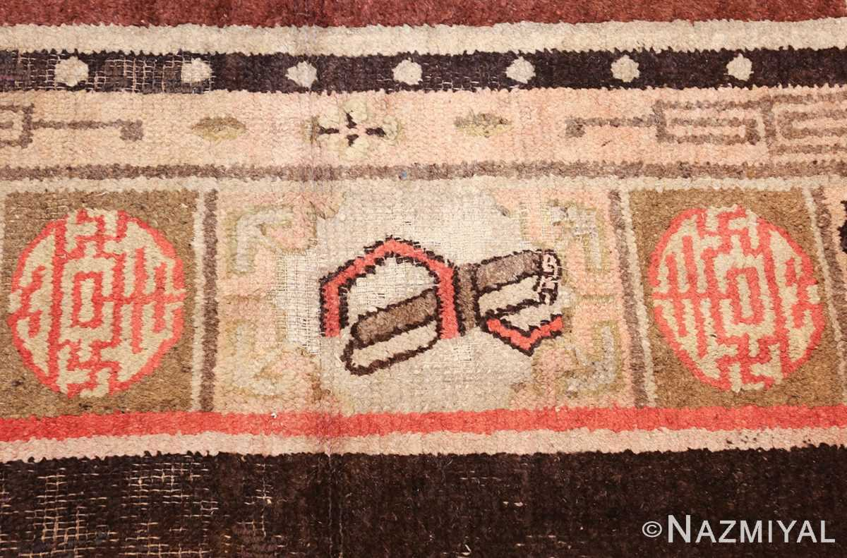 antique 17th century chinese fu dogs rug 48031 paper Nazmiyal