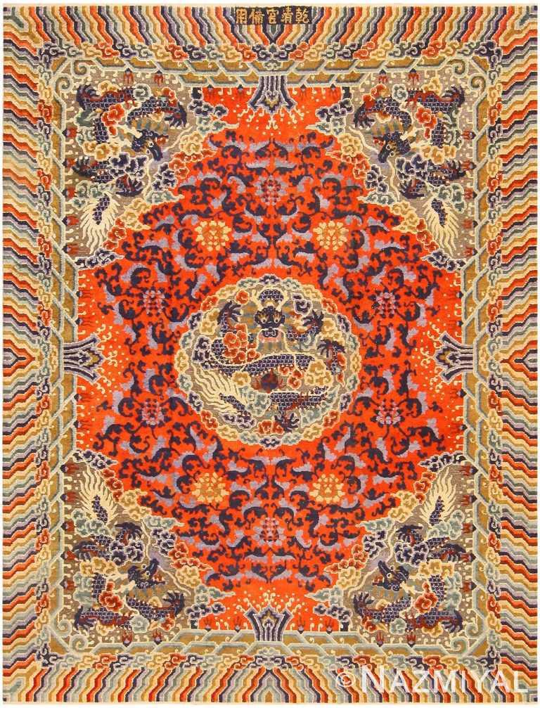 Antique Chinese Metallic Silk Rug 48129 Detail/Large View
