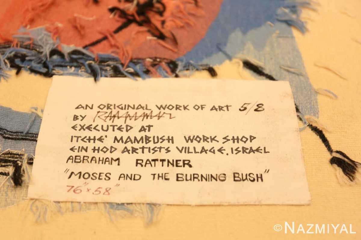 Note Moses and burning bush Israeli tapestry Abraham Rattner 48152 by Nazmiyal collection