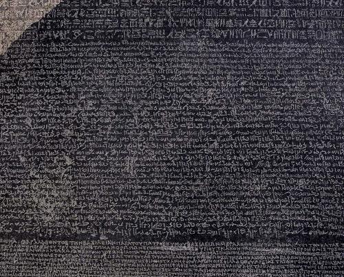 Rosetta Stone by Nazmiyal