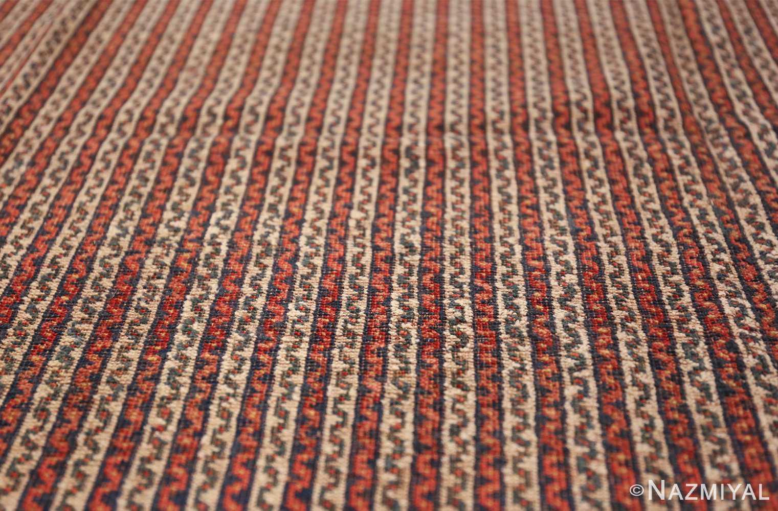 antique persian afshar carpet 47539 focus Nazmiyal