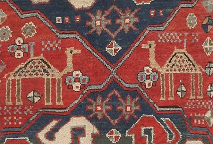 Camel Motif in an Antique Caucasian Kazak Rug 47077 by Nazmiyal