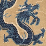 Antique Chinese Rug 46818