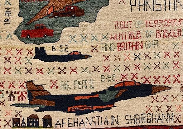 Afghan War Rug - Nazmiyal Antique Rugs