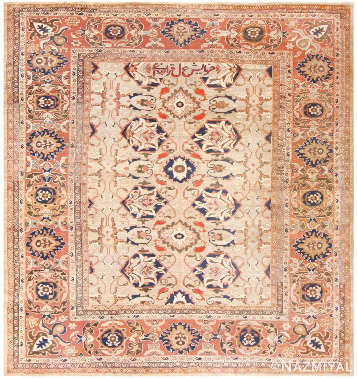 Antique Persian Sultanabad Carpet by Ziegler 48150 Nazmiyal